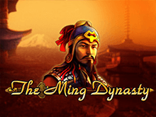 The Ming Dynasty на зеркале Вулкан